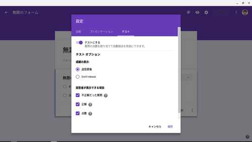 Screenshot 2016-06-29 at 06.01.30.png